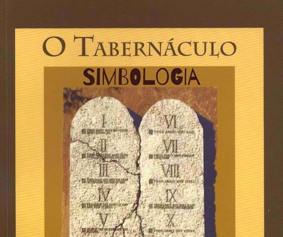 SIMBOLOGIA DO TABERNÁCULO  – CORTINAS, AS COLUNAS E A ENTRADA DO TABERNÁCULO