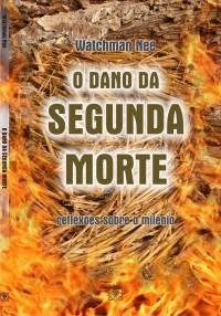 Livro – O DANO DA SEGUNDA MORTE