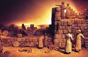 Reconstrução dos Muros