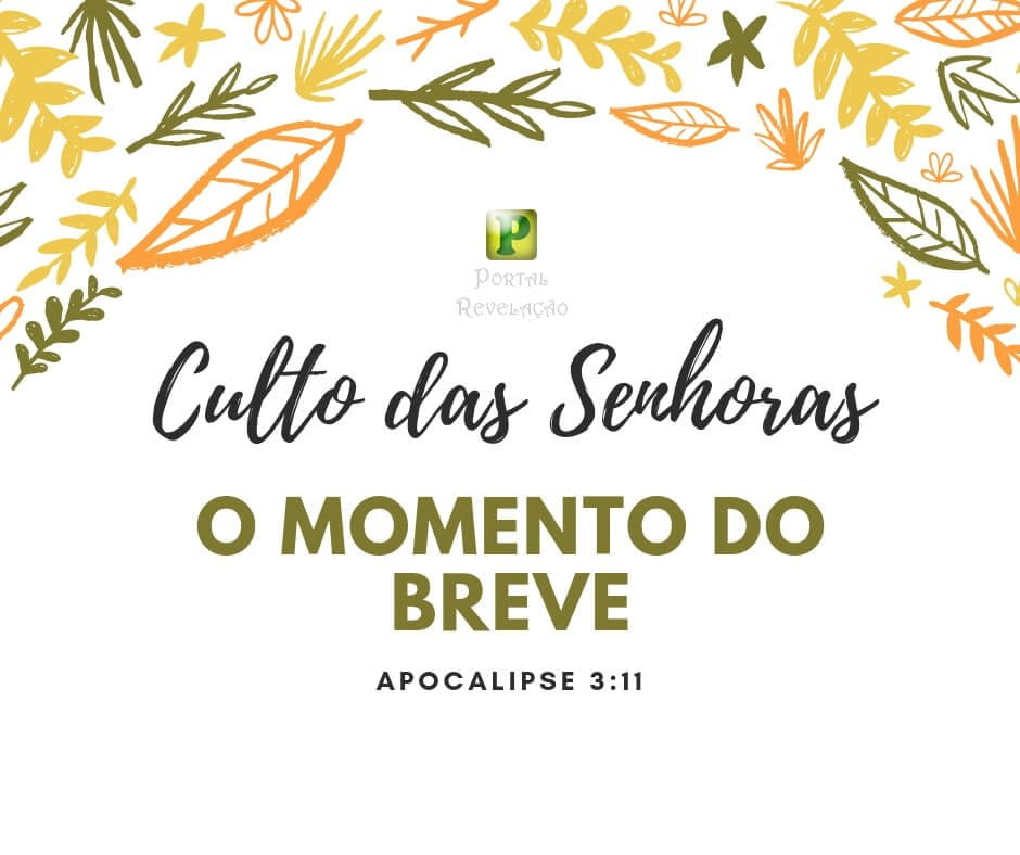 O momento do breve – Apocalipse 3:11
